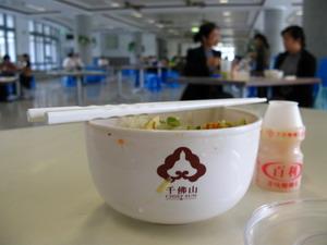 Tzu Chi lunch