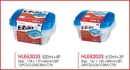 EZlock Ag+: 520ml & 620ml