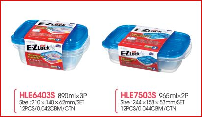 EZlock Ag+: 890ml & 965ml